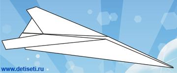 Оригами. Пассажирский самолёт