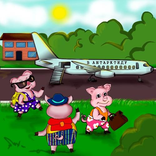 Свинки дяди Пинки