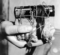 Фото самодельной бомбы с сайта newsvm.com