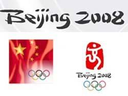 Визиткой Пекинской олимпиады будут улыбающиеся дети