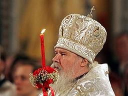 Алексий II