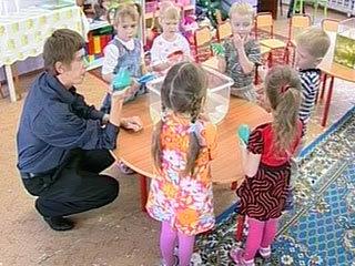 Воспитателями в детском саду могут работать не только женщины