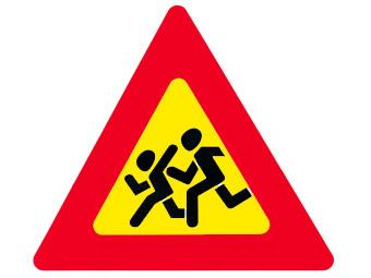 """Новый дорожный знак """"Уступи дорогу детям"""""""
