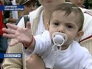 """""""Конвой милосердия"""" для детей из Южной Осетии"""