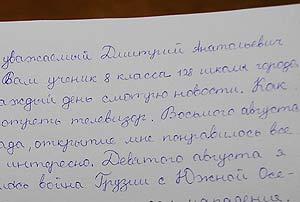 Дети написали письма президенту