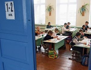 Правозащитники теперь работают и  в школах