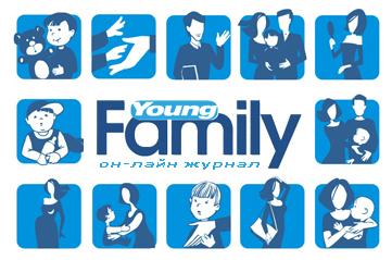 Еще две недели продолжается фотоконкурс он-лайн журнала Young Family