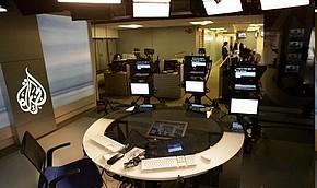 """""""Аль-Джазира"""" начнет воспитывать детей"""