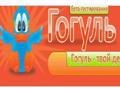 Создан первый русскоязычный детский браузер