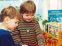 Детям  Владивостока вернули детский сад