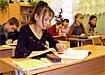 Школьники хотят работать в офисах