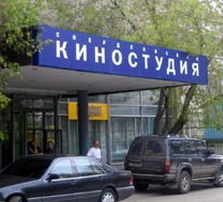 Киношкола Свердловской киностудии приступила к работе над детским фильмом