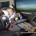Как правильно возить ребенка в машине?
