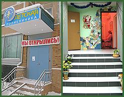 """Открылась новая детская поликлиника для детей и подростков - """"Маркушка"""""""
