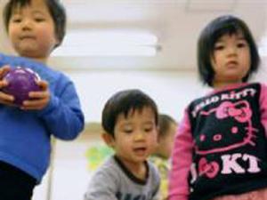 Ожидается приезд детей из Фукусимы в Москву и Подмосковье