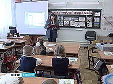 Уроки налоговой грамотности в Воронежских школах