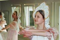 В Париже награжден Краснодарский театр детского балета