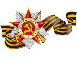 """Рязанским школьникам предложено написать """"Письмо ветерану"""""""