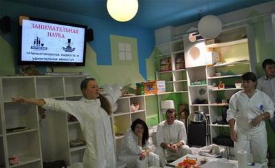 Воронежским детям показали, как проводить опыты в домашних условиях