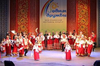 Детей разных народов Якутии соберут на межэтнический конкурс