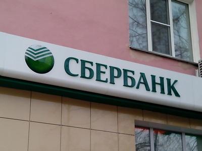 Выпускники детского дома №4 в Хабаровске посетили Сбербанк с экскурсией