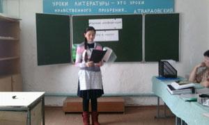 Учащиеся Нововладимировской СОШ приняли участие в школьной научной конференции