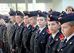 Ученики кадетского класса в Челябинске приняли присягу
