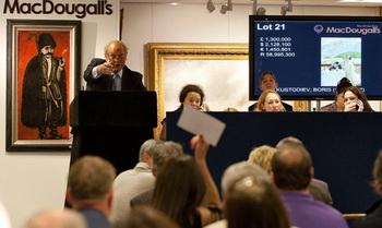 Аукцион в пользу организаций, помогающих детям РФ, прошел в Лондоне