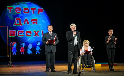 Пьесы детей-инвалидов вновь вернутся на сцену театра в Бурятии