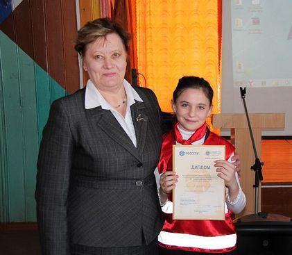 """Ученики в Псковской области получили дипломы """"Псковэнерго"""""""