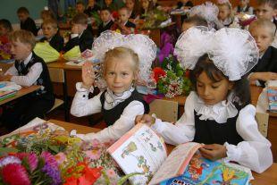 Большинство родителей учеников в России 1 сентября отпросится с работы