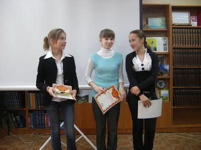 Лучшие школьники-краеведы определены в Санкт-Петербурге