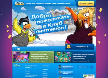 """""""Клуб пингвинов"""" Disney выйдет на русском языке в марте 2014"""