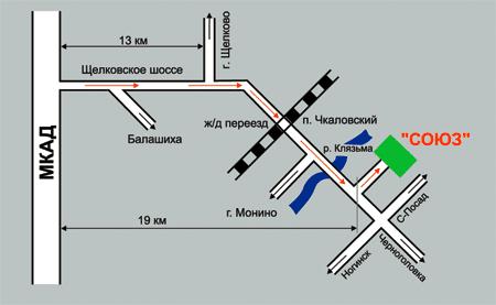 """Проезд автомобильным транспортом в курорт-парк """"Союз"""""""