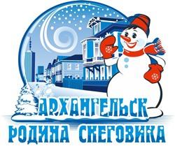 В Архангельске вырастет Снежный Дом чудес