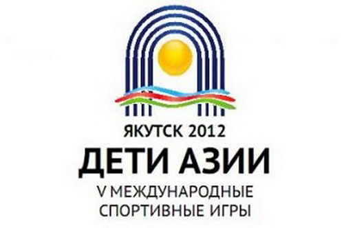"""Россияне хотят сопровождать иностранные делегации спортивных игр """"Дети Азии"""""""