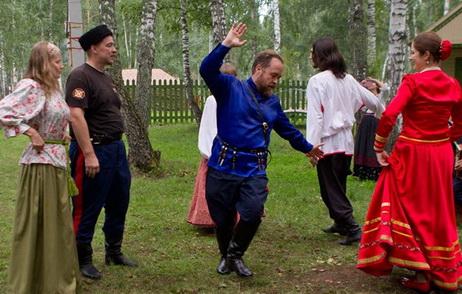 Томск обучение этнопедагогика