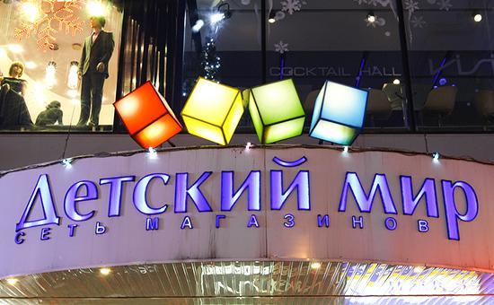 """В Подмосковье """"Детский мир"""" построит  крупнейший склад"""