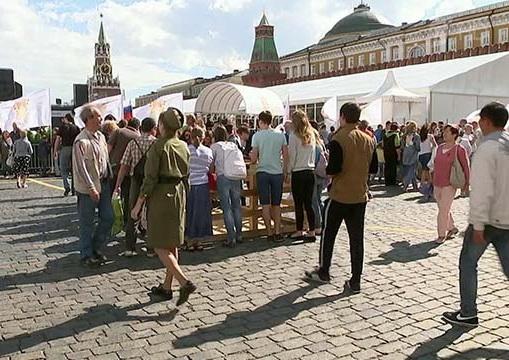 """В Москве начался праздник фестиваля """"Спасская башня"""""""