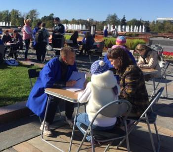 В День учителя девять стран объединились для проведения просветительской акции