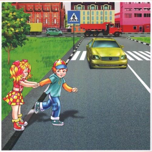 картинки на тему осторожно дорога