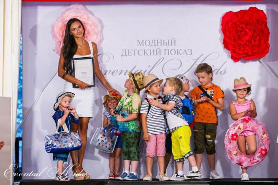 """Большой Всероссийский Модный детский показ Eventail Kids """"Городская сказка"""""""