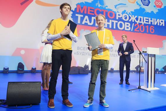 """Два российских школьника подписали IT-контракты с программой """"Лифт в будущее"""""""