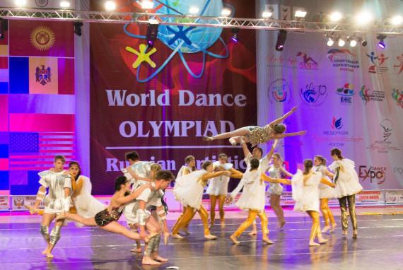 В Москве состоится XIII Всемирная Танцевальная Олимпиада