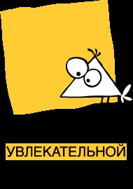 В Москве пройдёт Фестиваль Увлекательной науки-2016