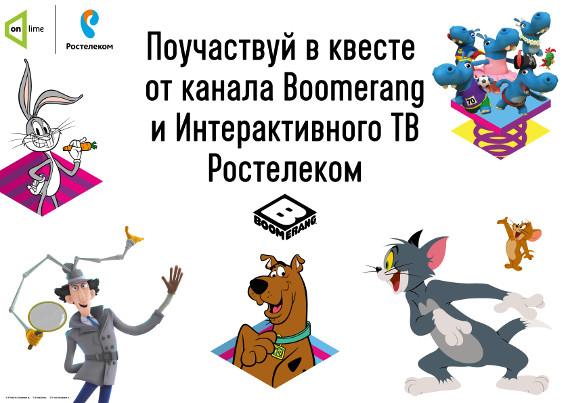 Герои мультфильмов оживут в Московском зоопарке