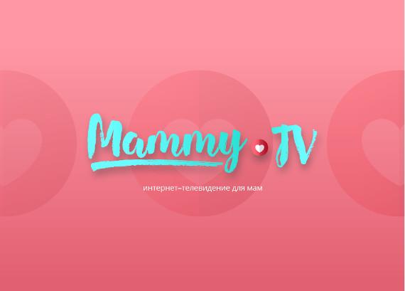 """Mammy.tv представляет специальный проект, приуроченный ко Дню Матери: """"Спасибо, МАМА!"""""""