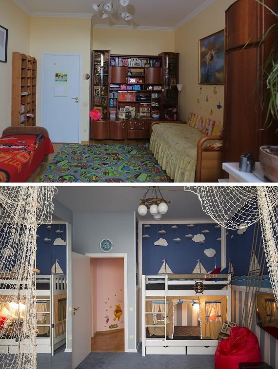 ДО и ПОСЛЕ Комната в морском стиле