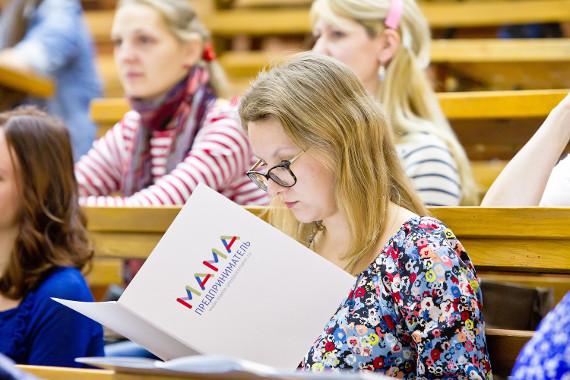 """Мамы Нижнего Новгорода смогут бесплатно обучиться основам бизнеса в рамках проекта """"Мама-предприниматель"""""""