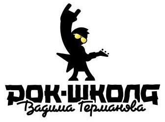 Первая детская рок-школа в России организовала детский рок-концерт